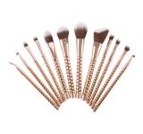 Beauty Creations Набор из 12 кистей Golden Bronze Brush Set