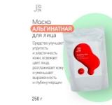 Альгинатная маска АНТИВОЗРАСТНАЯ ANTI-AGING MODELING PACK 250гр