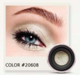Кремовые тени Velvet Longlasting Eyeshadow №20608
