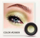 Кремовые тени Velvet Longlasting Eyeshadow №20609