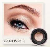 Кремовые тени Velvet Longlasting Eyeshadow №20613