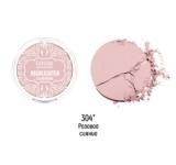 """ESTRADE Хайлайтер """"Illuminique"""" 304 розовое сияние"""