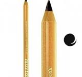 Профессиональный контурный карандаш для глаз 701