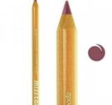 Профессиональный контурный карандаш для губ 771