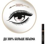 Тушь CALORIE 2000/ черная 01