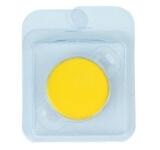 Тени для век T231 - лимонный, 2гр